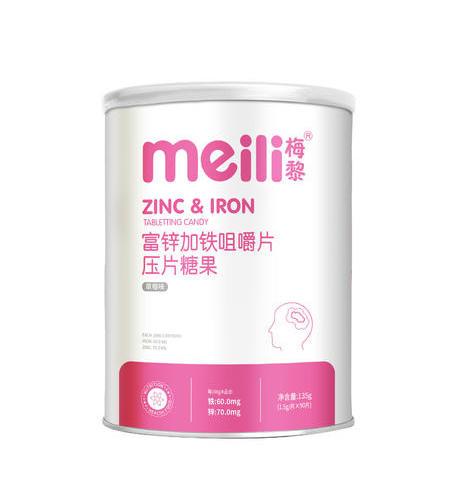 富锌加铁咀嚼片      NET 135g (1.5g/片×90片)