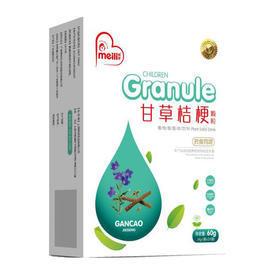 甘草桔梗顆粒 NET4g/袋(20袋)