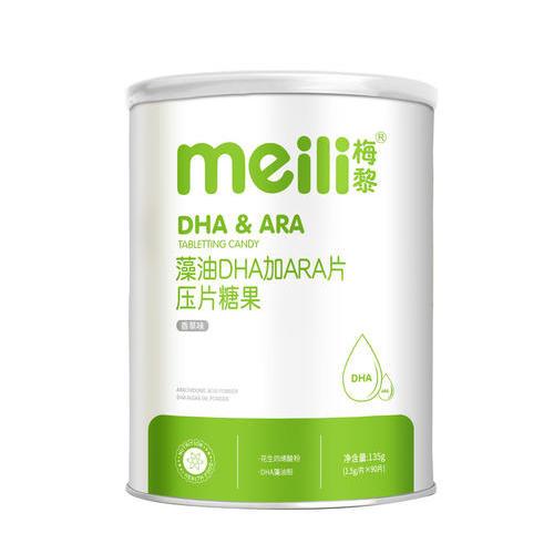 藻油DHA加ARA.jpg