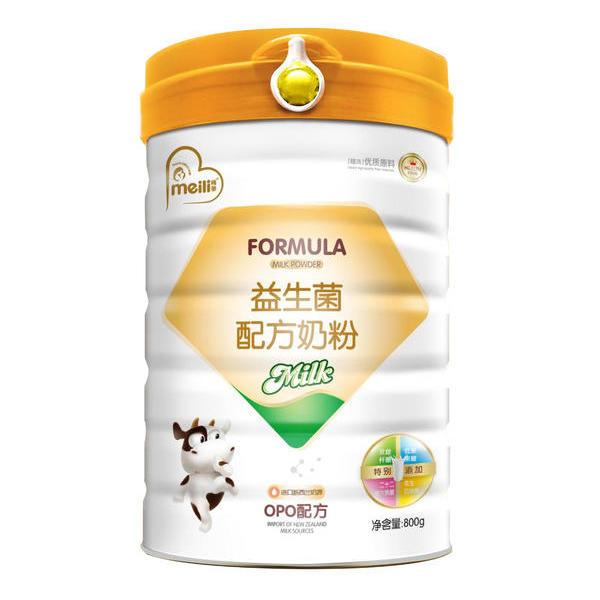 益生菌配方奶粉    800克《6个月以上的婴幼儿》、《挑食、偏食的宝宝》都适用