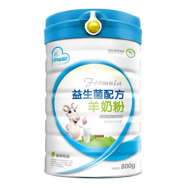 益生菌配方羊奶粉    800克《6個月以上的嬰幼兒》、《挑食、偏食的寶寶》都適用