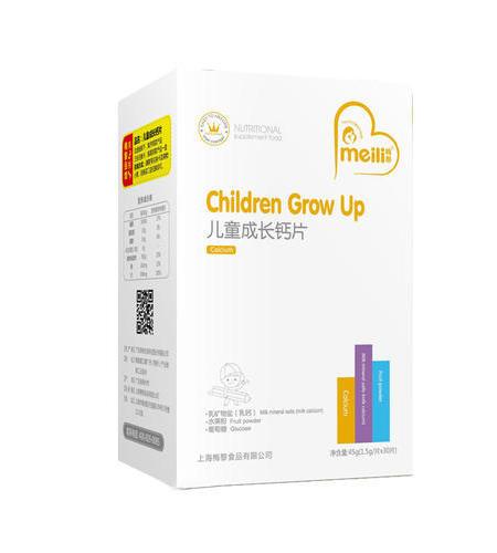 儿童成长钙片      净含量:45g(1.5g/片×30片)