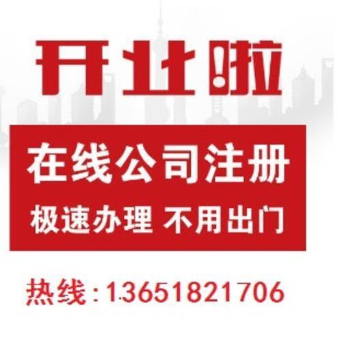 机动车充电服务公司注册