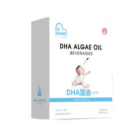DHA藻油   風味飲液  NET  20ml (10ml/支 X 2支)