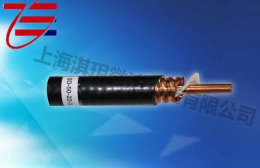 SD-50-22-3电缆