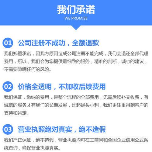 新型膜材料公司注册