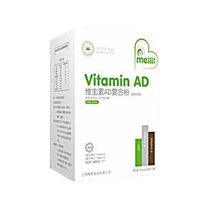 維生素AD復合粉    固體飲料     凈含量:60g(2g/袋×30袋)