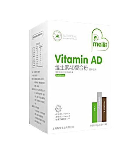维生素AD复合粉    固体饮料     净含量:60g(2g/袋×30袋)