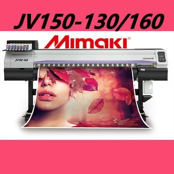 MIMAKIJV150-130/160 双头四头打印机户内户外高速写真机