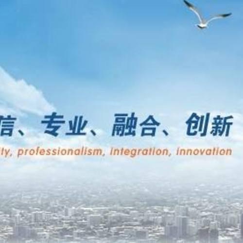 上海市第二类医疗器械经营备案申请所需材料