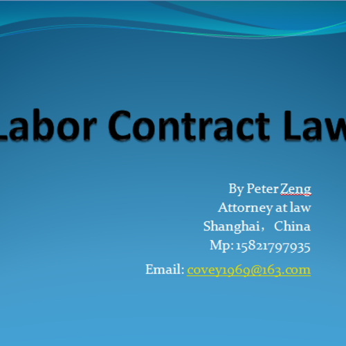 Employment Contract Law