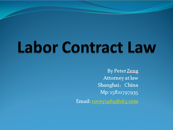 labor contract law.png