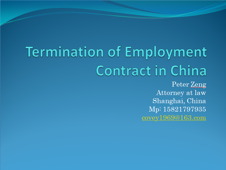 termination of employment contract.png