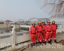 无电液控雷竞技电竞操作器在郑州引黄灌溉龙湖调蓄工程2#出口闸的应用