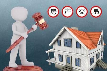 房產知識:購房流程全解析