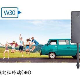 4G 車載定位終端(W30)