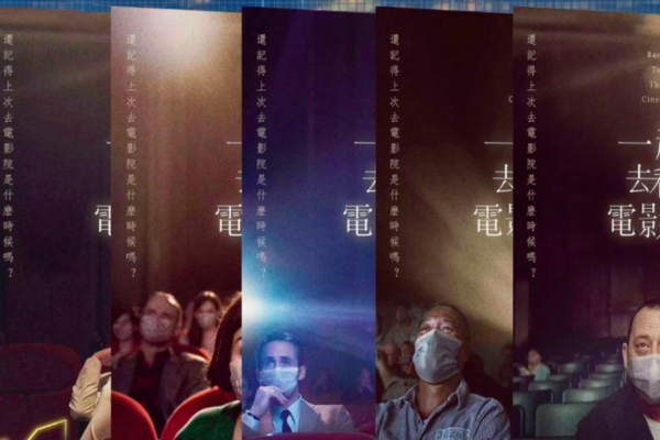 两条政策接连发布,为中国电影保驾护航