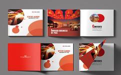 画册印刷设计时如何合理搭配产品包装颜色?