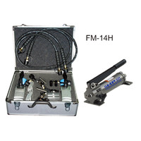 IHP一拖二分体式液压法兰分离器套装组FM14H