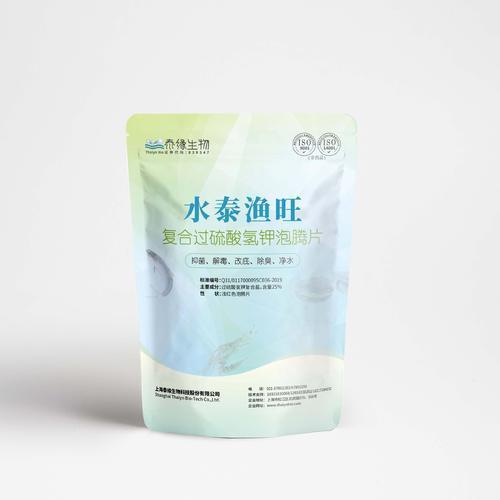 水泰渔旺-17×24cm.jpg