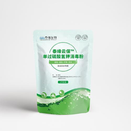 泰緣單過硫酸氫鉀(生活污水專用)