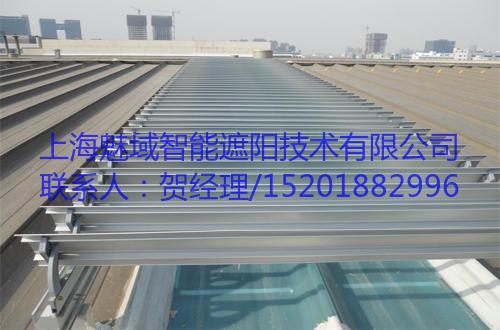 88E欧式铝合金百叶,上海魅域智能遮阳技术有限公司