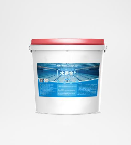 水得金游泳池專用消毒劑
