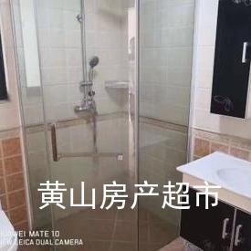 天都雅苑 市政府旁 精致二房 每平只需9300元