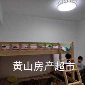 栢景雅居紫薇軒 黎陽九小四中校區房 電梯精裝