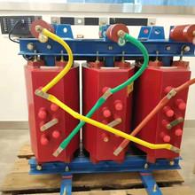 SCB10-100KVA 125KVA 三相干式電力變壓器SCB11-30KVA/50KVA