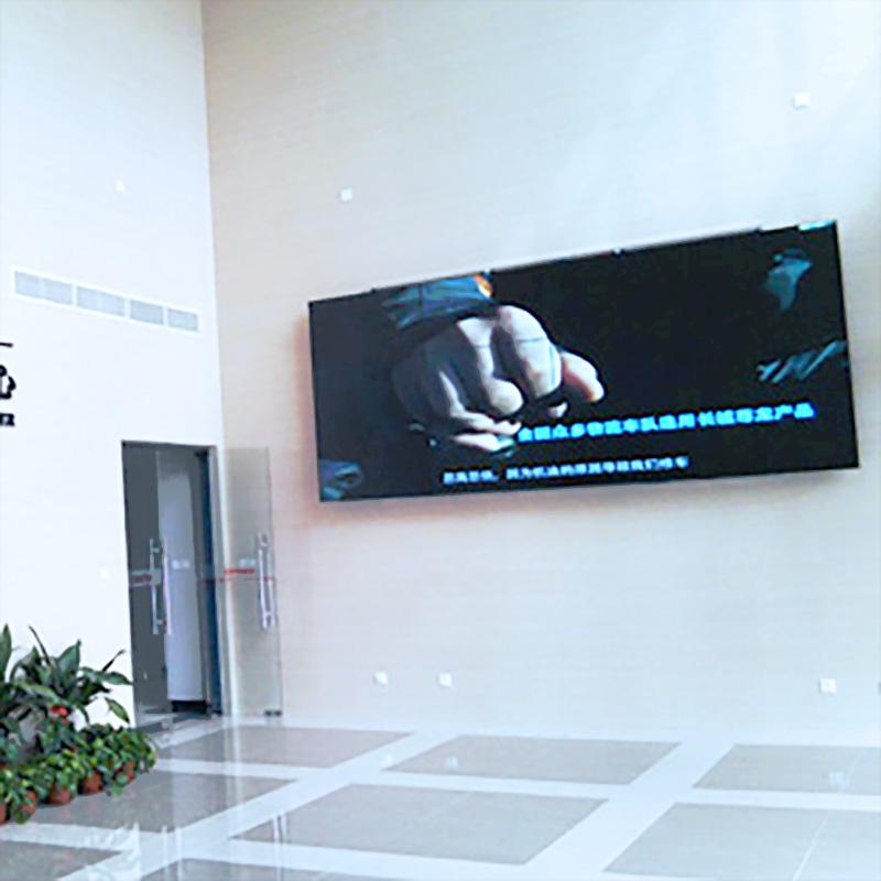 中国石化润滑油有限公司上海研发中心