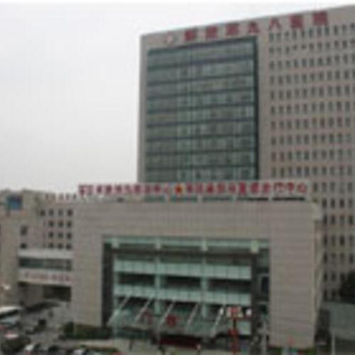 浙江湖州解放军第九八医院
