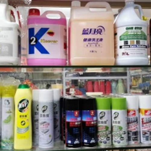 清洁用品销售