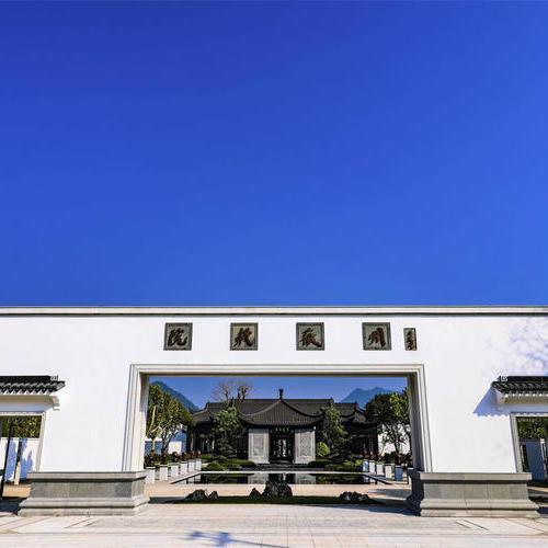 院藏徽州 合院