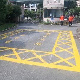 小区消防通道划线 生命通道 禁止占用 上海消防车道划线标准