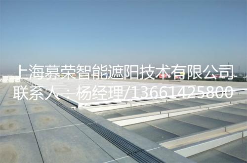 户外天幕帘,上海募荣智能遮阳技术有限公司