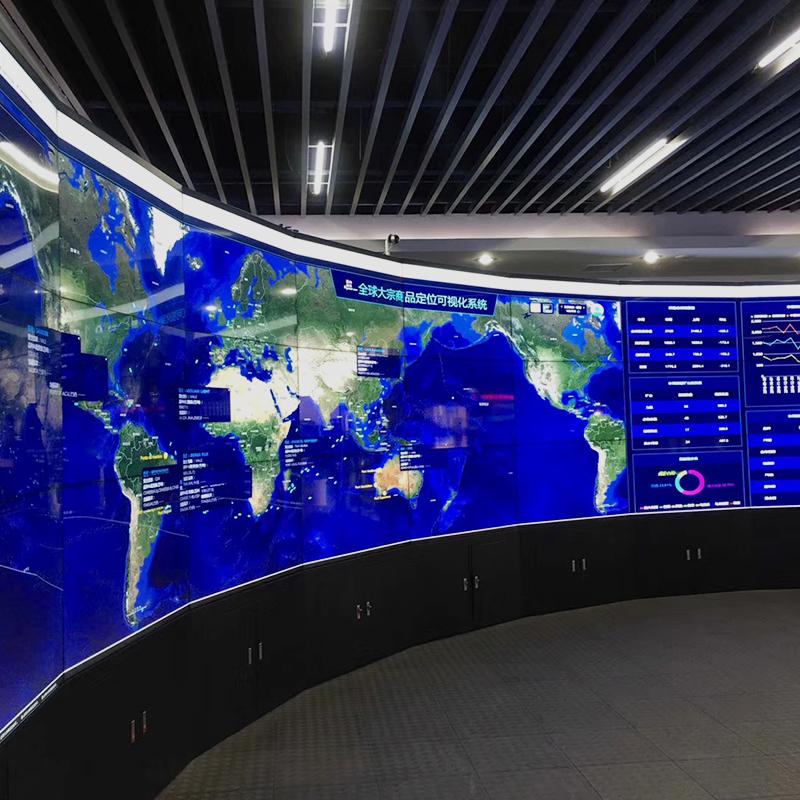 钢联股份大数据中心