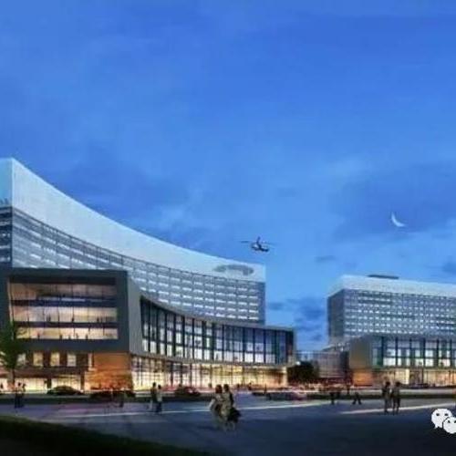 湖北重大疫情防控救治基地落户武汉大学中南医院!力争三年建成!