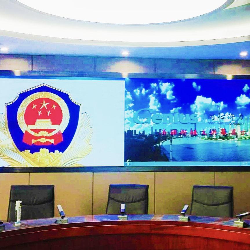 武汉市汉阳公安分局视频会议室1.1.jpg