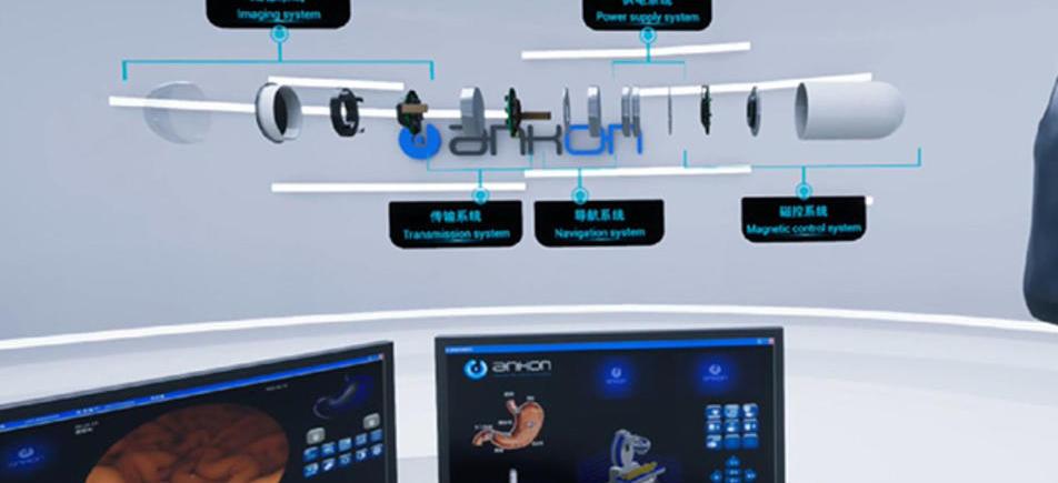 模拟胃镜胶囊远程控制系统