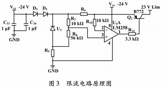 限流电路原理图