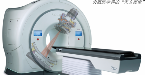 TOMO适应症有哪些?-全国PETCT/MR(核磁)检查预约网-癌症筛查-肿瘤复查-高端体检
