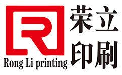 画册印刷如何选择合适的纸张克重?
