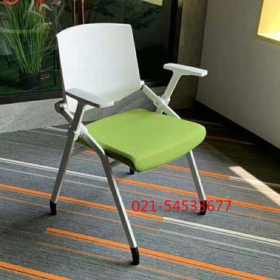 折叠培训椅