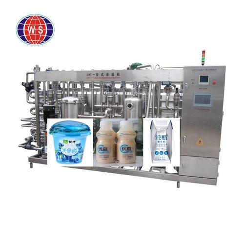 yogurt production line