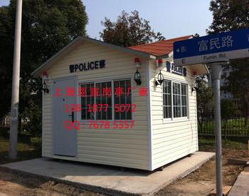 扬中交警治安岗亭全程制作图