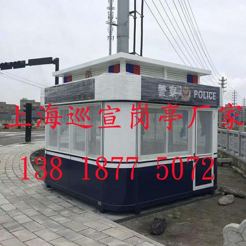 鳌江钢结构治安岗亭现场安装图