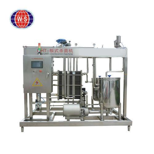 pasteurized milk production line