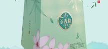 华祥苑茶香棕