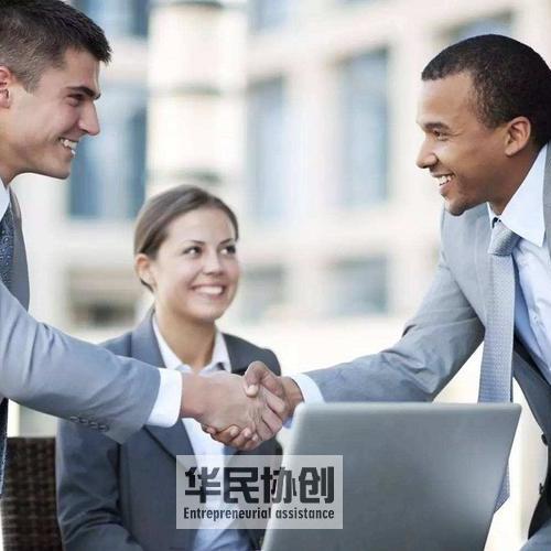 青浦注册公司代理服务项目及相关流程